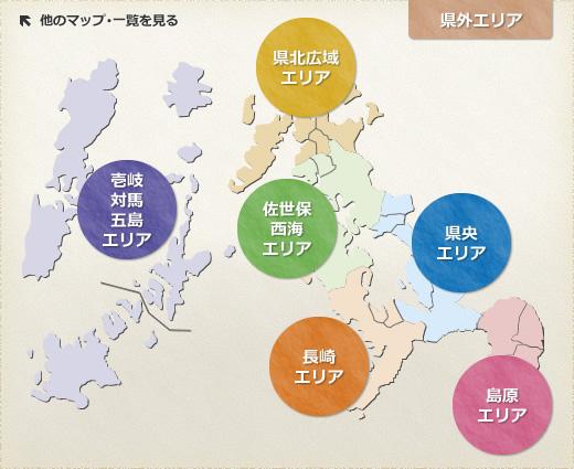 長崎のおいしいかんぼこが食べられるお店マップ