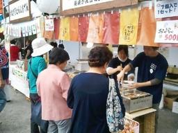 9th-odawara-oden-matsuri_04_H231008-09.JPG