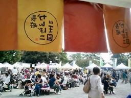 9th-odawara-oden-matsuri_05_H231008-09.JPG