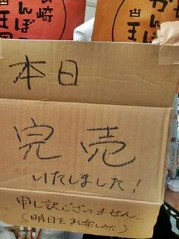 9th-odawara-oden-matsuri_06_H231008-09.JPG