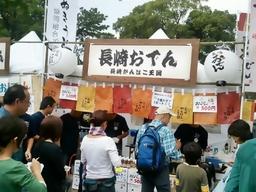 9th-odawara-oden-matsuri_09_H231008-09.JPG
