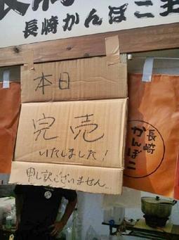 9th-odawara-oden-matsuri_10_H231008-09.JPG